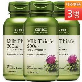 [지앤씨] [해외배송] 3병/100정 GNC 밀크씨슬 실리마린 200mg