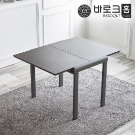 바로크홈 마지아 확장형 세라믹테이블