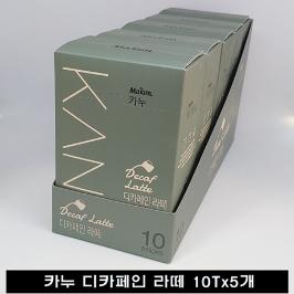 맥심 카누 디카페인 라떼 10Tx5개