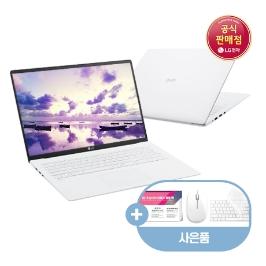 LG그램 2020 17인치 17Z90N-VA56K/역대급 성능/윈도우10 탑재/재고보유/당일출고/
