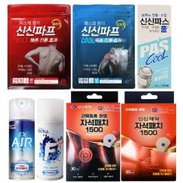 신신파스/대일쿨파프 50매