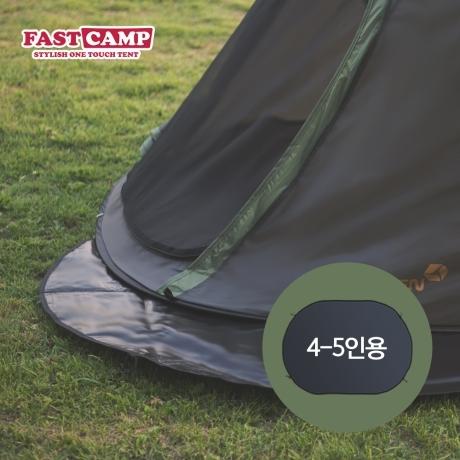 패스트캠프 원터치텐트 전용 그라운드시트 4-5인용