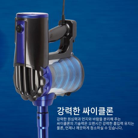 유선청소기 터보 유선 핸디겸용 가정용 멀티 스틱청소기 1685