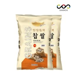 삼원농산 찹쌀 10kg * 2개 (전용포장)