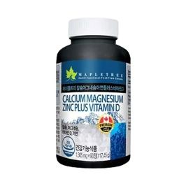 메이플트리 칼슘마그네슘 아연+비타민D