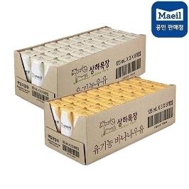 상하유기농 흰우유 24팩 + 바나나우유 24팩
