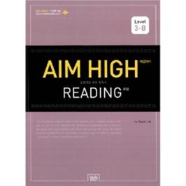 (현대Hmall)[밀크북] Aim High Reading Level 3-B