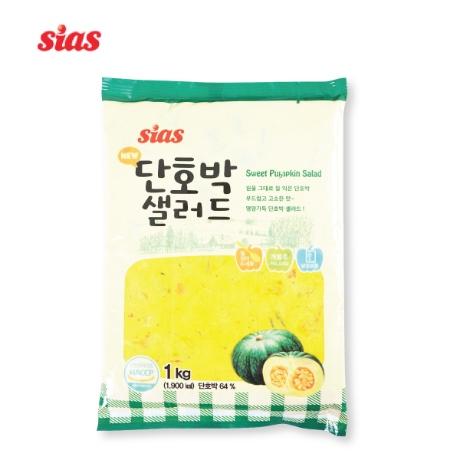 코리원/시아스 단호박 샐러드 1kg/샐러드/감자/고구마