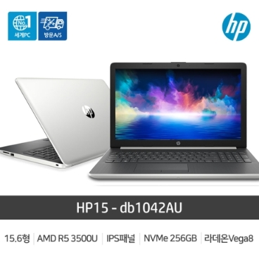 HP 15-db1042AU (라이젠5 3500U 39.6Cm IPS 4GB NVMe256GB Vega8)