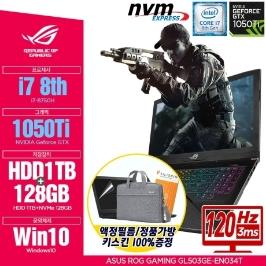 [선착순 필수 사은품 3종 증정]ASUS ROG 게이밍노트북 GL503GE-EN034T Win10탑재/GTX1050Ti