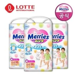 [더싸다특가] [늘특] 메리즈 기저귀 팬티형 XL사이즈 3팩