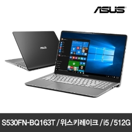 [아수스] [AK몰] S530FN-BQ163T(그레이)/위스키레이크/i5/8G/512G/MX150/IPS/듀얼스토리지/윈도우