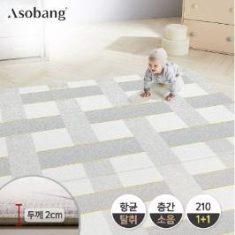 [아소방] 1+1 프라임 유아 놀이방매트 골든크로스 210 (210x140x2cm)
