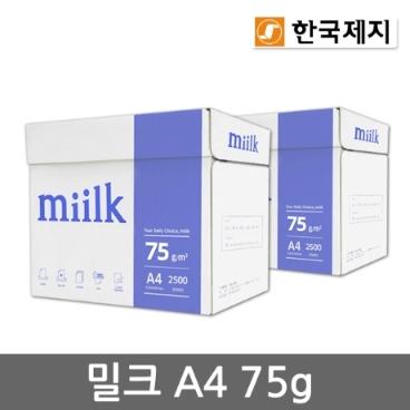 밀크(Miilk) A4용지 75g 2박스(5000매)