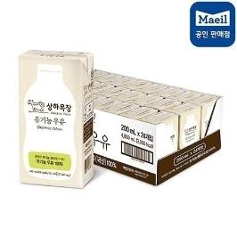 상하 유기농우유 (200ml x 24팩 x 2박스) - 유통기간 : 12월31일까지