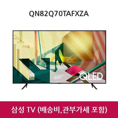 [중고] [해외] (리퍼상품)QN82Q70T 82인치 QLED 4K UHD TV (2020)