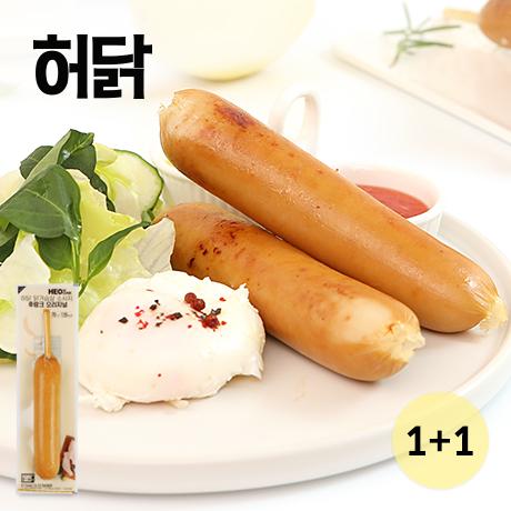 # 허닭 닭가슴살 소시지 후랑크 오리지널 70g 1+1팩