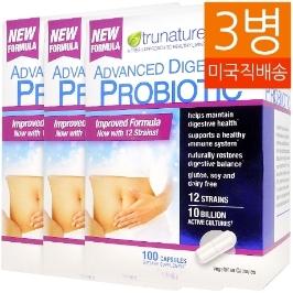 [커클랜드] [해외배송] 3병 트루네이쳐 Advanced digestive probiotic 100억마리 100캡슐