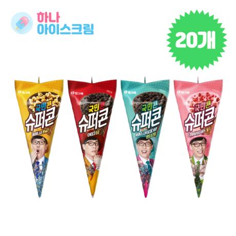 [드라아이스포장+최신제조!]슈퍼콘 초코 바닐라 딸기 민트 4가지맛 5개씩 20개 한세트