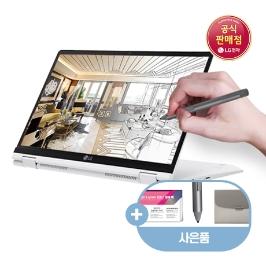 LG그램 투인원 2020 14T90N-VR56K/306도회전/와콤펜/코멧레이크