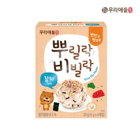 우리애들밥상 뿌릴락비빌락 (참치)