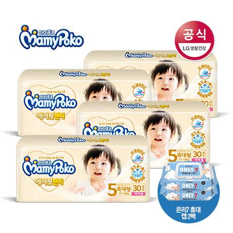 [마미포코] 마미포코 에어핏 팬티기저귀 특대형 30매 4팩 여아용+온리7 휴대 캡 2팩