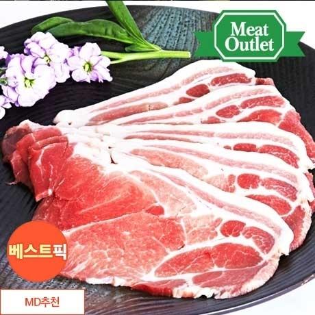 미트아울렛 신선 왕목살 제육용 500g