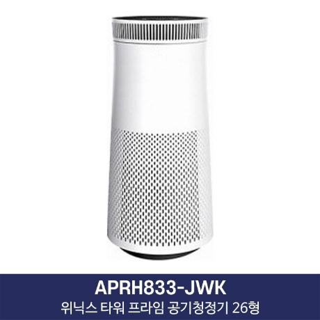 위닉스 타워 프라임 APRH833-JWK 신제품