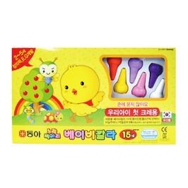 동아 노랑병아리 베이비칼라 15색 크레용 유아용