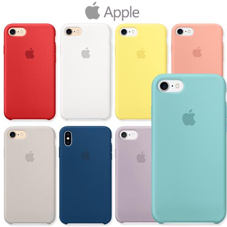 아이폰8 정품 실리콘 케이스