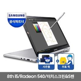 [삼성전자] 삼성전자 노트북 Pen NT950QAA-X58A 최종:124만!★ [15인치/터치스크린]