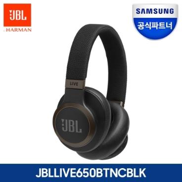 [JBL] [삼성공식파트너] JBL LIVE650BTNC 블랙 노이즈 캔슬링 블루투스 헤드셋