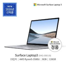 [예약판매] 서피스 랩탑3 15 AMD Ryzen5-3580U 8GB/128GB (Platinum)