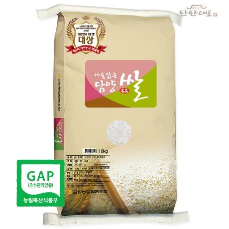 [당일도정 ]쿠폰할인+! 금성농협 대숲맑은 담양쌀 10kg / 당일도정 2020년산 #특등급  단일품대한민국1등쌀! #탄탄대로