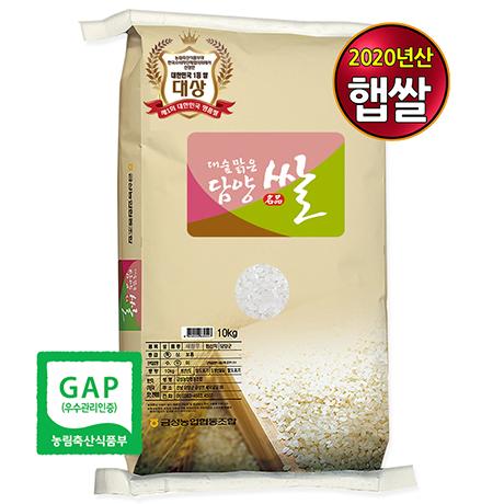 [당일신선배송]쿠폰할인+! 금성농협 대숲맑은 담양쌀 10kg / 당일도정 2020년 햅쌀 특등급  대한민국1등쌀!