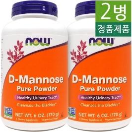 [해외배송] 2병 나우푸드 디만노스 D-Mannose 2000mg 천연파우더 170g__