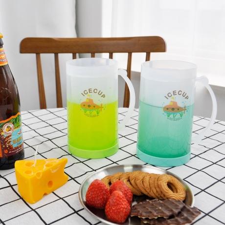아이스냉매컵 2p (색상랜덤발송)