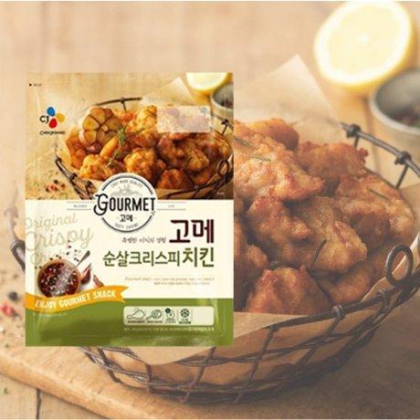 고메 순살크리스피치킨 550g [1봉]