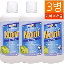 [해외배송] *특가할인* 3병 나우푸드 유기농 노니 쥬스 946 ml