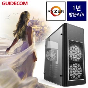 가이드컴 22B2 (라이젠3 2200G/8G) 게이밍 조립컴퓨터/오버워치/로스트아크/피파온라인4