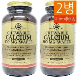 [솔가] [해외배송]2병 솔가 츄어블 칼슘 500mg 120정(웨이퍼)