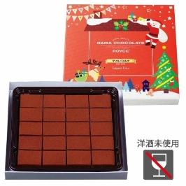 ROYCE 로이스 초콜렛 일본 직배송 - 보냉팩 안전발송 / 한정상품 / 무료배송 / 생초콜릿 5개 랜덤세트 최저가