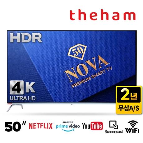 [더함]더함 N501UHD VA 50인치 HDR 스마트 TV 스탠드 기사설치