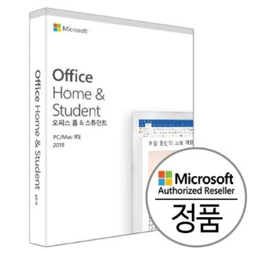 마이크로소프트 Office Home and Student 2019 PKC 한글