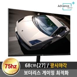 27형 AS-2703HZB 보더리스 IPS 광시야각 HDMI