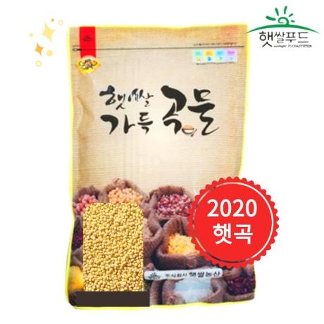 [햇쌀푸드] 2020년 햇 잡곡 맛있는 찰기장 500g