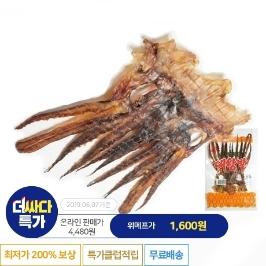 [더싸다특가] 맛있는 국민안주  앵치노가리 대왕발 (10개부터 구매가능/앵치노가리5개+대왕발5개 즉10개 구매가능)