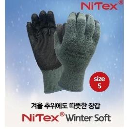 [싸고빠르다] 안전작업 장갑 나이텍스 원터소프트 S