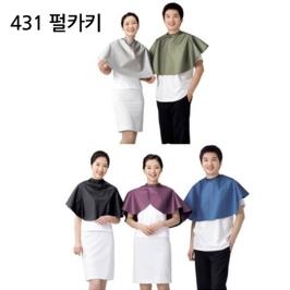 [멸치쇼핑] A_라인 살롱 파마보 소 431 펄카키(WCDE)