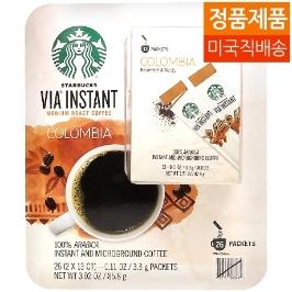 [스타벅스] [해외배송] 6/7월 세일!! 스타벅스 인스턴트 커피 VIA Ready Brew Colombia 26개
